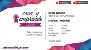 ''¿Eres investigador y tu trabajo se centra en el ámbito de la música peruana?
